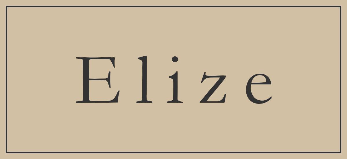 /br_elize.jpg