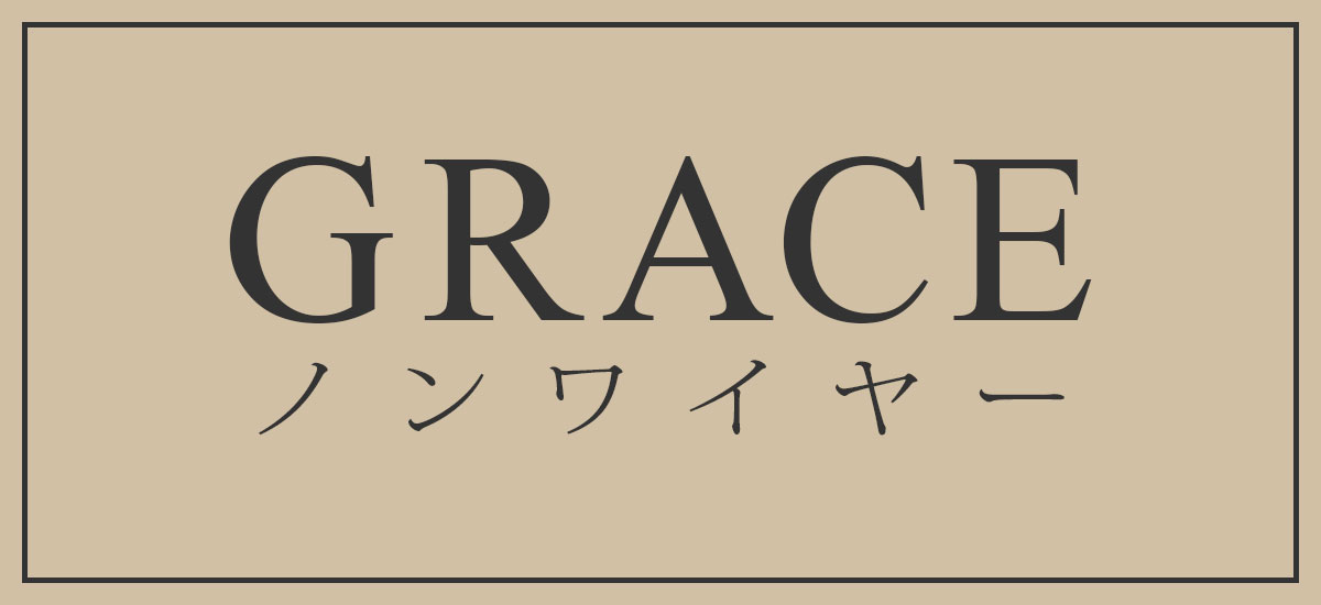 /br_gracenon.jpg